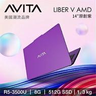 【AVITA】LIBER V系列 14吋 AMD Ryzen™ 5 3500U/ 8GB/ 512GB SSD 筆記型電腦 - 原創紫:NS14A8TWV561-OPA - 附贈品
