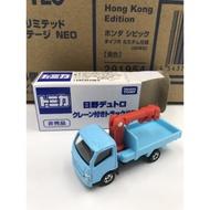 [現貨] TOMICA 非賣品 水色 日野 吊車 55號