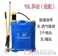 16L手動噴霧器農用手壓式打農藥機背負式防疫消毒機非電動噴霧器 MKS免運