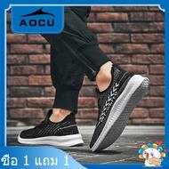 รองเท้าคัชชู ผชAOCUซื้อ 1 แถม 1รองเท้าผ้าใบผญรองเท้ากีฬาแบบทอบินได้รองเท้าผู้ชายแฟชั่นระบายอากาศสไตล์เกาหลีอินเทรนด์รองเท้าคัทชูแบบผูกเชือกรองเท้าวิ่งนักเรียนรองเท้าผู้ชายขนาดพลัสรองเท้าผู้หญิงรองเท้าคัดชูผญ(ขนาด: 39-44)รองเท้าคัชชูผญรองเท้าผ้าใบ