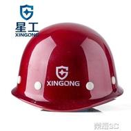 振興 工程頭盔 星工安全帽工程工地建筑施工勞保防砸領導電工安全頭盔  父親節禮物