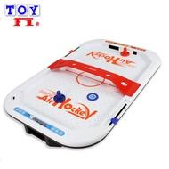 【Toy F1】桌上型氣動曲棍球檯