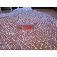 【尼龍網-網孔5*5cm-3*6米/件-1件/組】防墜網 防護網 安全網 服裝網繩 貨車網 樓梯防護網-5101015