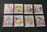[ Face Value Malaysia Stamp ] 8v International  Stamp / Setem Antarabangsa - 10sen,20sen,50sen,RM1,RM2,RM5,RM10,RM20
