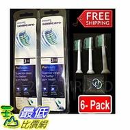 美國直購 6支入原廠 PHILIPS 飛利浦 電動牙刷頭 HX6013/HX-6013