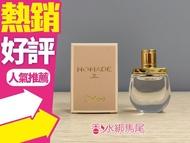 CHLOE NOMADE 芳心之旅 女性淡香水 EDT 5ml 原廠小香◐香水綁馬尾◐