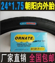24 inch*1.75 Chaoyang bicycle tire inner tube 24*1.75 Chaoyang tire 47-507