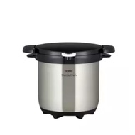 Thermos Stainless Steel Shuttle Chef® Vacuum Insulated Thermal Cooker Clear Stainless 4.5L (KBG-4500)