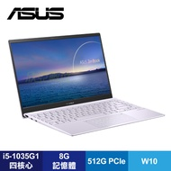 ASUS ZenBook UX425JA-0232P1035G1 星河紫 華碩超薄極輕筆電 NumberPad版/i5-1035G1/8G/512G PCIe/14吋FHD IPS/W10
