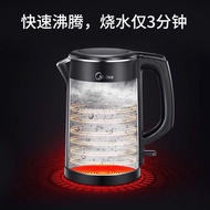 ♘✎Midea/M.I. MK-HJ1512 electric kettle WHJ1512d double-layer anti-hot 1.5L capa