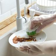 丁晴手套家用廚房洗碗耐磨防割加長耐用型橡膠乳膠家務清潔手套1入