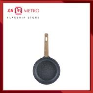 La Gourmet Shogun Granitec 14cm Mini Pan