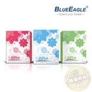 藍鷹牌 美妍台灣製幼童立體防塵口罩 50入/盒(寶貝熊圖案)