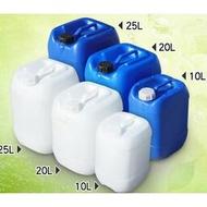 精品店#熱銷款#塑膠桶10升帶蓋方桶 20L堆碼桶 25kg化工桶30公斤廢液桶水桶