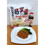 Sarawak Kolo Mee Liu Home Brother Noodle / Dry Fishing Sauce Sarawak Kolo Mee
