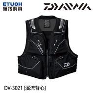 DAIWA DV-3021 黑 [漁拓釣具] [溪流背心]