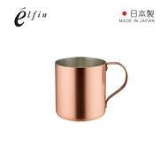 【日本高桑金屬】日製純銅冰咖啡啤酒杯300ml-霧銅