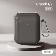 AirPods保護殼 AirPodsPro保護套airpods2耳機殼airpodspor蘋果無線藍芽耳機套airpod三代pro二代aipods透明ipodpro3/1代盒【JB459】