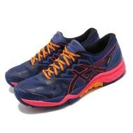 Asics 慢跑鞋 Gel-FujiTrabuco 6 女鞋 T7F5N400