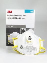 หน้ากาก 3M 8210V N95 ป้องกันฝุ่นชนิดมีวาล์ว 10 ชิ้น/กล่อง