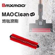 【日本Bmxmao】MAO Clean M7 地毯滾刷(RV-2005-B1b)