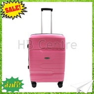ราคาพิเศษ!! POLOTRAVEL CLUB กระเป๋าเดินทาง OC1125 ไซต์ 24 นิ้ว สีชมพู แบรนด์ของแท้ 100% พร้อมส่ง ราคาถูก ลดราคา ใช้ดี คงทน คุ้มค่า หมวดหมู่สินค้า กระเป๋าเดินทาง กระเป๋ามีล้อลาก