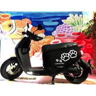 『現貨』Gogoro2 防刮套 車罩 狗衣 保護套 保護貼 --狗掌迷❤️買就送飛炫踏板輔助貼❤️