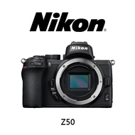 Nikon 尼康 Z50 微單眼相機 無反微單 數位相機 Z系列 單眼相機 單機身 KIT組 公司貨 酷BEE