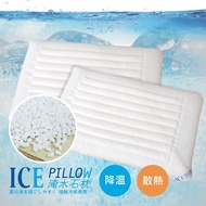 【R.Q.POLO】ICE PILLOW 淹水石玉枕(清涼白玉石頭/枕頭枕芯-1入)