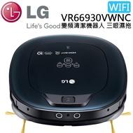 LG 樂金 掃地機器人 VR66930VWNC WIFI 濕拖 公司貨 0利率 免運