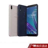 ASUS ZenFone Max Pro ZB602KL 3G/32G 大電量手機 蝦皮24h 現貨