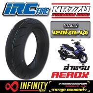 IRC WING ยางนอกมอเตอร์ไซค์ ยางนอก NR-77 (120/70-14) สำหรับรถรุ่น AEROX, PCX-150, PCX-2018