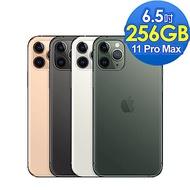 無卡分期12期-Apple iPhone 11 Pro Max 256G 手機