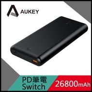 【AUKEY】PB-XD26 PD3.0+QC3.0快充行動電源( 26800mAh)