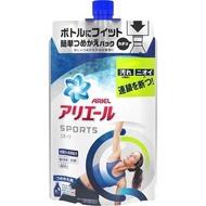 日本 P&G ARIEL 史上最強運動消菌除臭洗衣精-補充包720g 洗衣精 補充包 除臭 抗菌 衣物清潔 阿志小舖