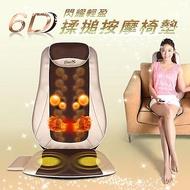 【Concern 康生】6D閃耀金輕盈溫熱揉槌按摩椅墊 CON-2828