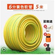 水管軟管6分4分家用澆花洗車防凍曬高壓塑料PVC園藝農用自來水管