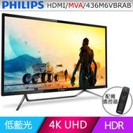 【Philips 飛利浦】43型 4K HDR 液晶顯示器(436M6VBRAB)