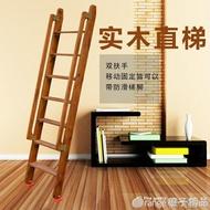 夯貨折扣! 家用室內閣樓樓梯扶梯簡易實木爬梯踏步梯登高直梯上下鋪木梯子
