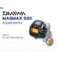 [新竹民揚][DAIWA 電捲] MAGMAX 500 電動捲線器  產品編號 904742