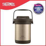 Thermos® TCRA-1800 1.8L Shuttle Chef® Thermal Cooker (Gold)
