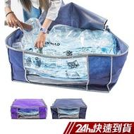 旺寶 真空壓縮袋 打包抽氣 3D立體壓縮袋收納箱組 蝦皮24h