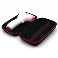 現貨 適用 電子體溫測量計收納包 紅外線額溫槍家用醫用溫度計耳溫計盒