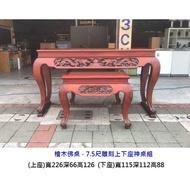 永鑽二手家具 檜木佛桌 - 7.5尺檜木雕刻上下座神桌組 檜木神桌 神明桌 佛桌 神桌 拜拜桌 祖先桌 公媽桌 實木神桌