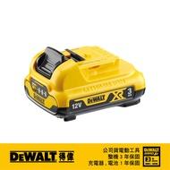 美國 得偉 DEWALT 12V 超鋰電電池 3.0Ah DCB124
