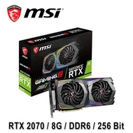 MSI 微星 GeForce RTX 2070 GAMING Z 8G 顯示卡
