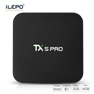 TX5 pro Amlogic S905X2 Quad Core SDRAM 2GB RAM eMMC 16GB flash 2.4G Wifi Bluetooth4.2 USB2.0 HDMI Android 8.1 tv box
