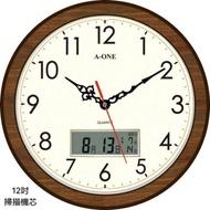 《台灣製造》12吋/15吋 雙顯LCD掛鐘 / 雙顯LCD時鐘TG-0228.31【LD018】