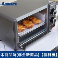 【福利機】AIRMATE艾美特9公升蒸氣旋風烤箱KTF-1009