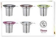 【里德咖啡烘焙王】Tiamo HG1751 tea time 不鏽鋼蓋濾網組 五種顏色 過濾茶葉 果渣